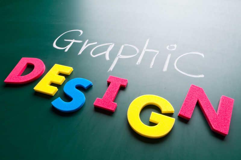 for Grafiker jobs