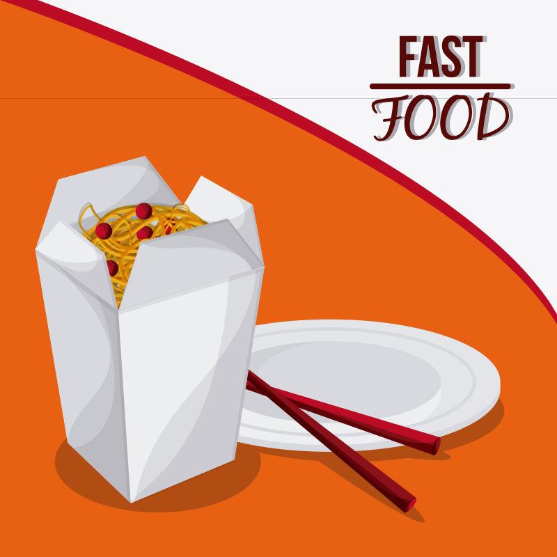 手绘风格的矢量餐厅菜单设计图片素材_矢量的手绘风格
