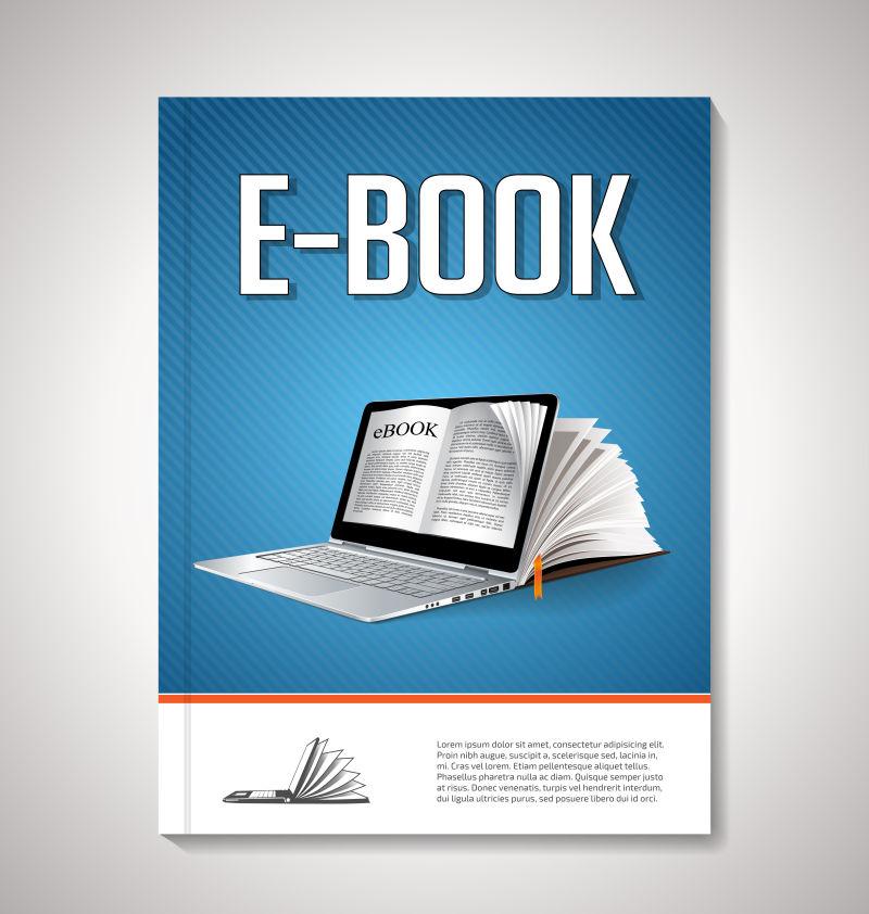 矢量的电子书封面设计