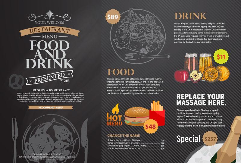 矢量菜单设计图片素材_创意复古海鲜餐厅的标志设计