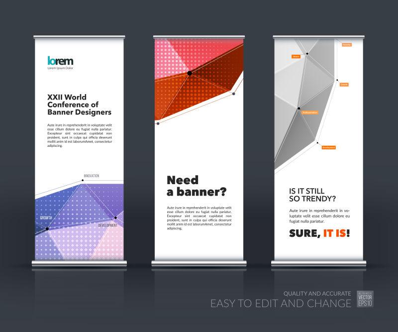 现代风格抽象海报矢量设计