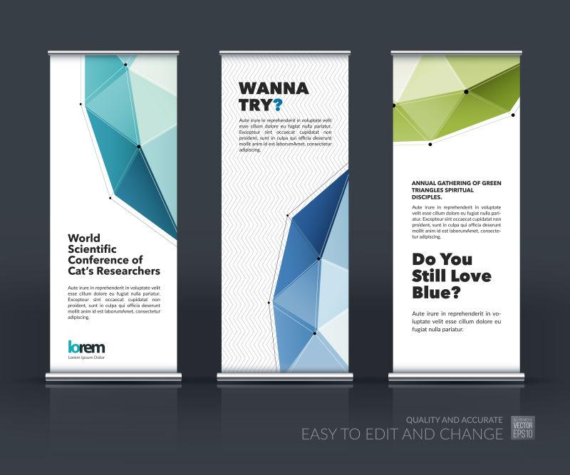 矢量的孟菲斯风格创意海报设计