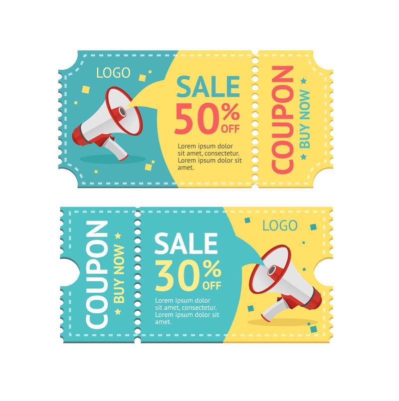 矢量优惠券图片素材_矢量金色创意优惠券设计模板_eps