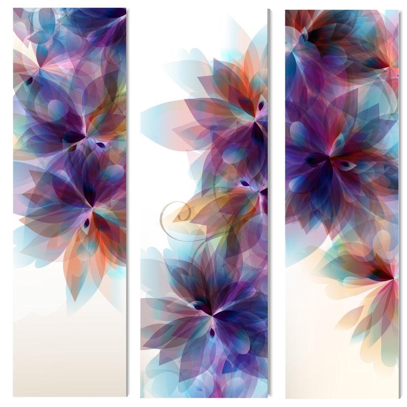 抽象的彩色水彩花卉宣传册卡片矢量设计