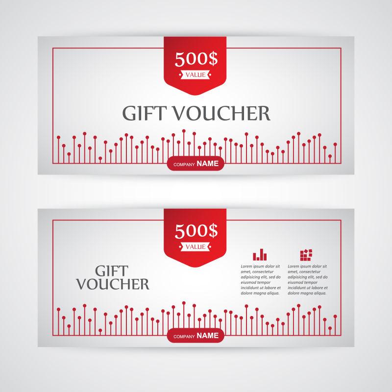 矢量优惠券设计图片素材_创意矢量黄金礼品优惠券设计