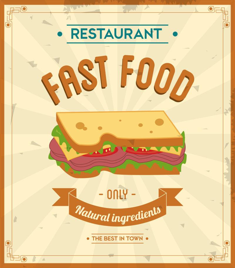创意矢量复古三明治宣传海报设计