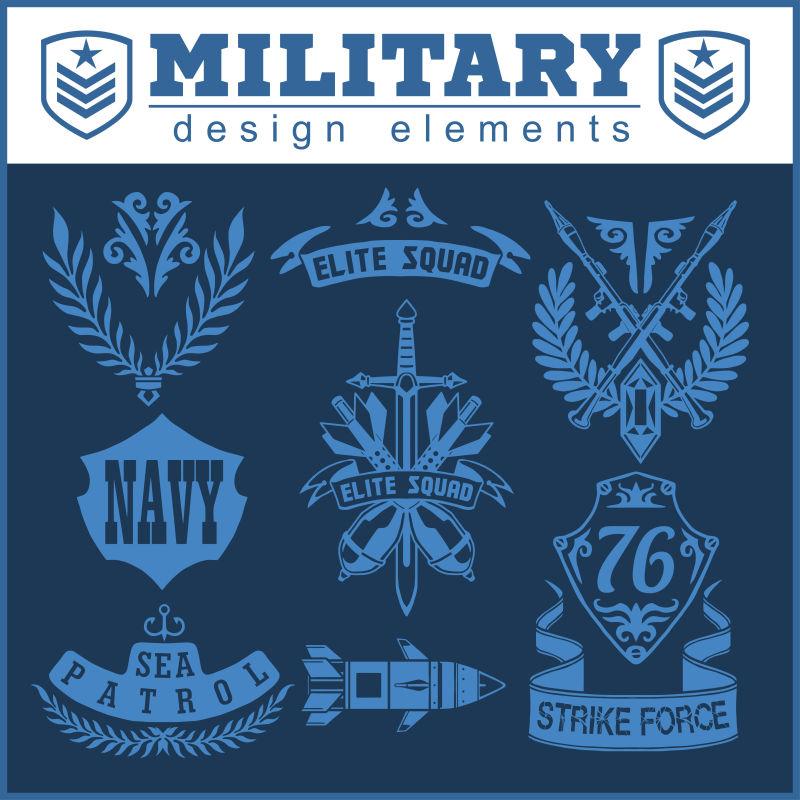 黄色军事图标矢量设计图片素材_矢量的黄色军事图标