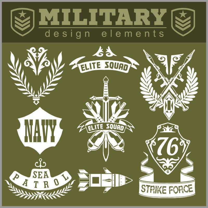 军事战术头盔矢量插图