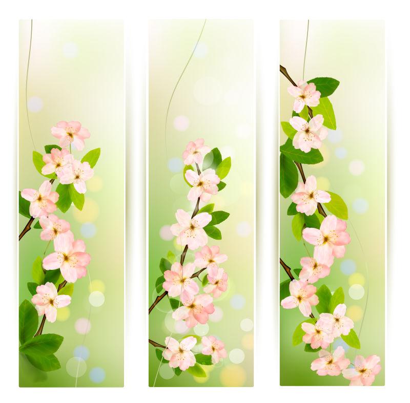 三春春花图案的矢量条幅