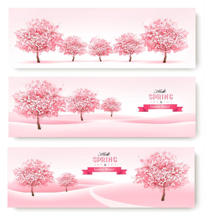 粉色樱花图案的矢量条幅设计
