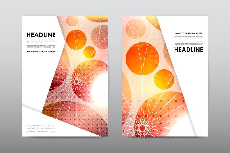 创意矢量抽象点线面元素的宣传海报设计
