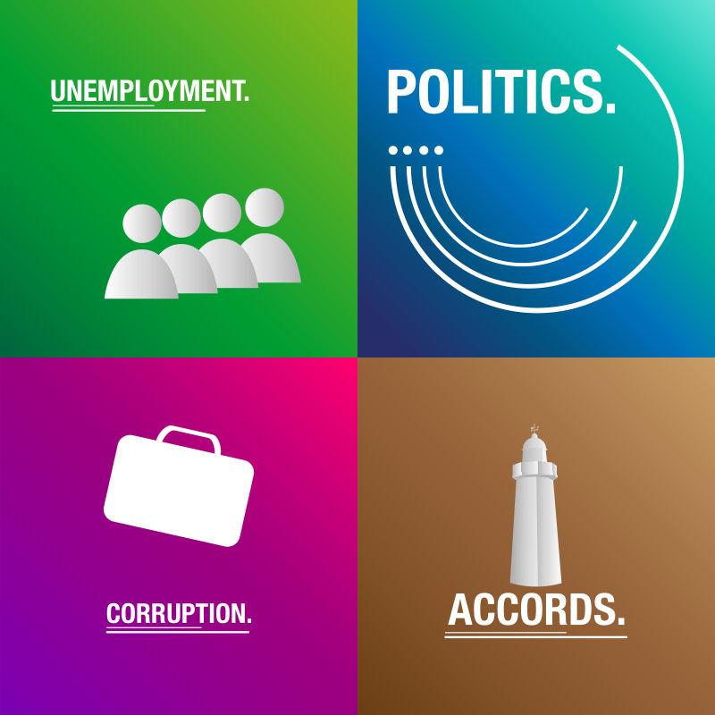 矢量的政治概念插图