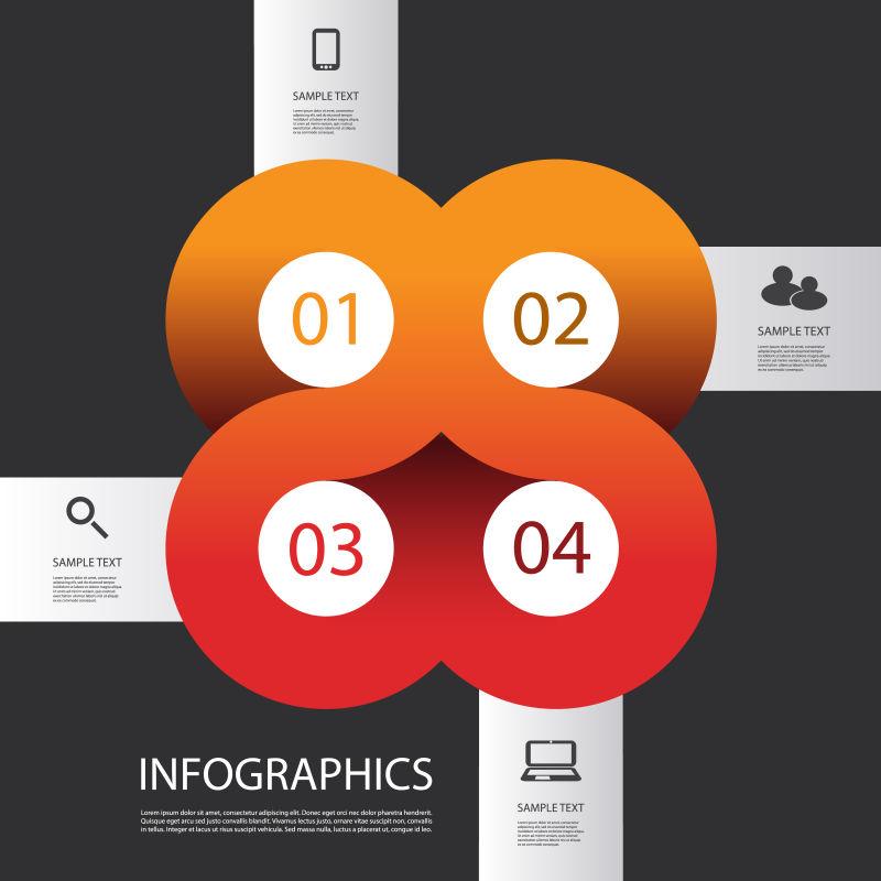 橘色圆形图案信息图表矢量设计