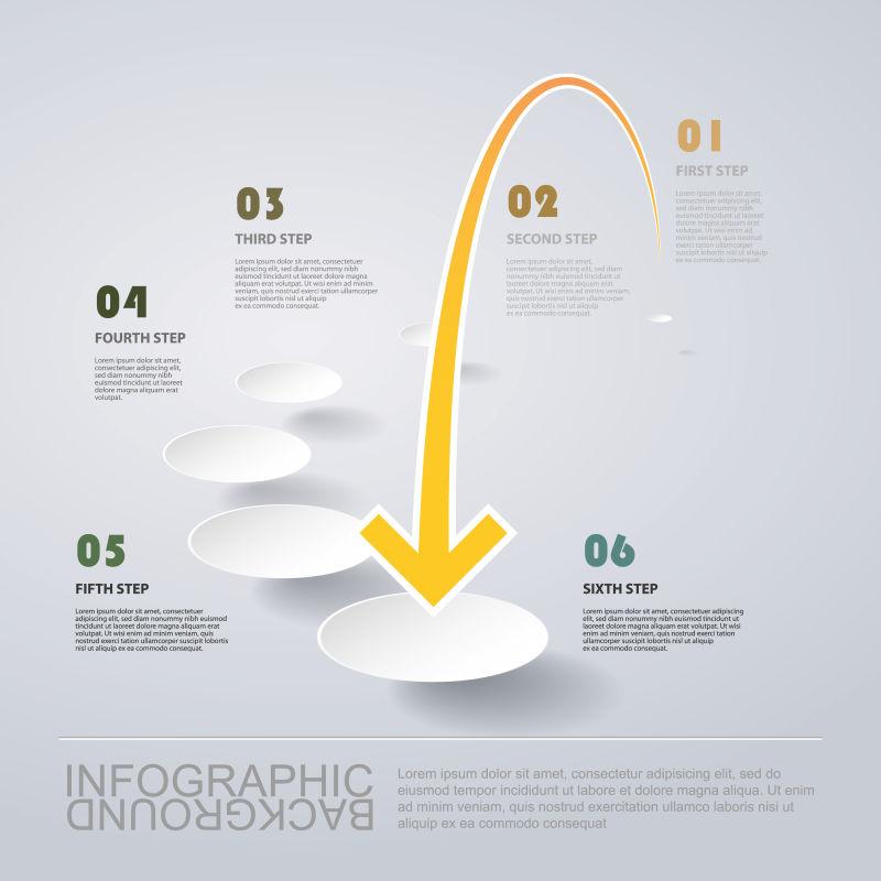 黄色箭头的矢量信息图表设计