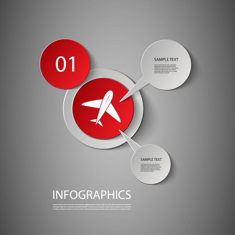 飞机图案的矢量信息图表