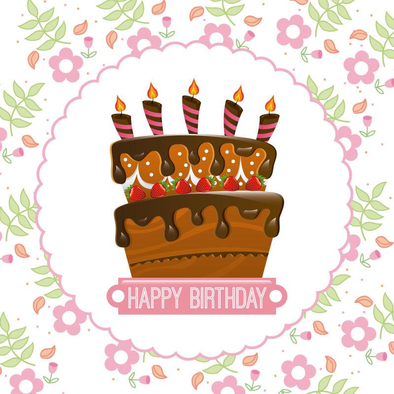 2周年生日蛋糕_矢量生日蛋糕图片_创意矢量生日蛋糕的插图素材_高清图片_摄影 ...