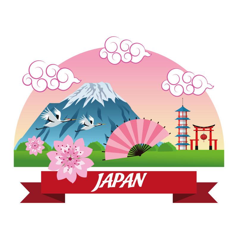 矢量的日本标志插图