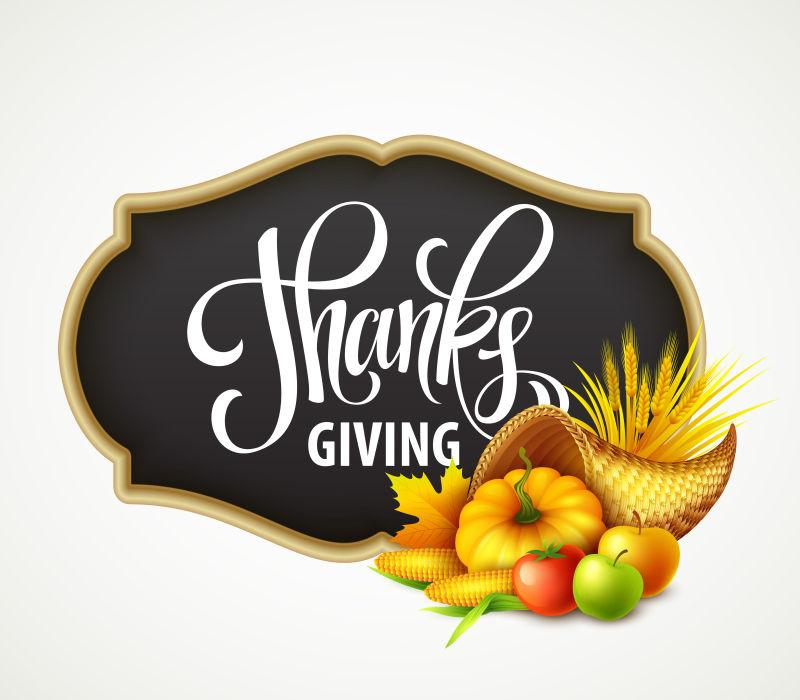 创意感恩节概念的矢量果蔬元素海报设计