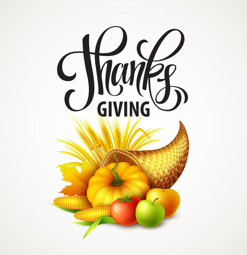 创意矢量感恩节丰收主题的抽象海报设计