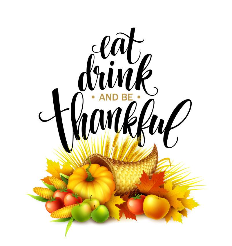 矢量感恩节丰收概念的创意海报