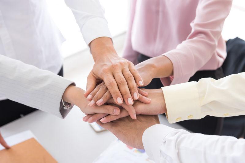 业务团队携手的合作