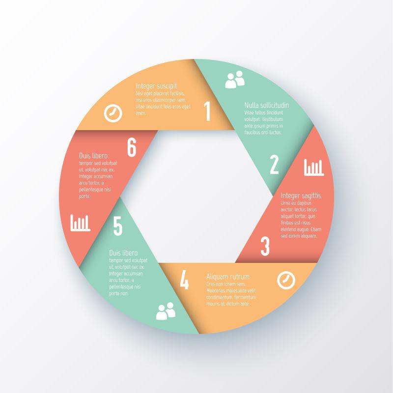 矢量彩色圆形信息图表