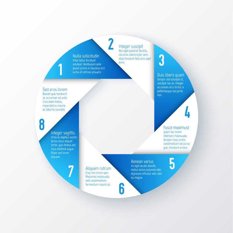 矢量的蓝色圆形信息图表