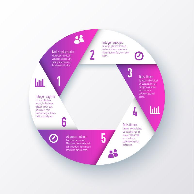 紫色圆形信息图表矢量设计