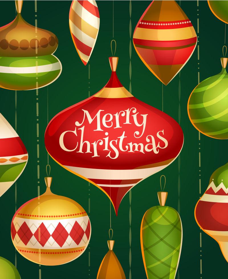 矢量圣诞节日装饰品