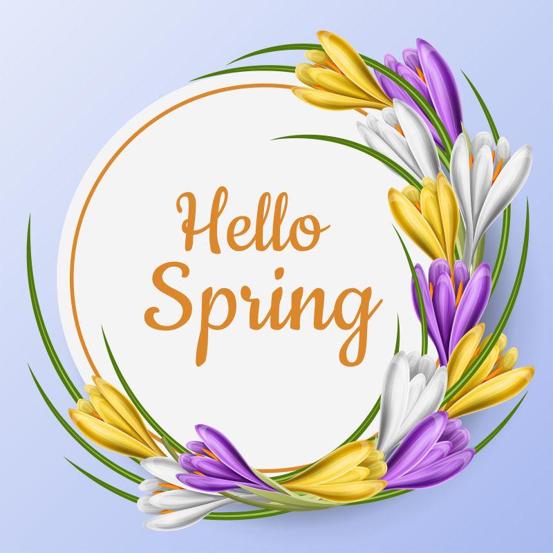 抽象矢量鲜花装饰的春季主题卡片
