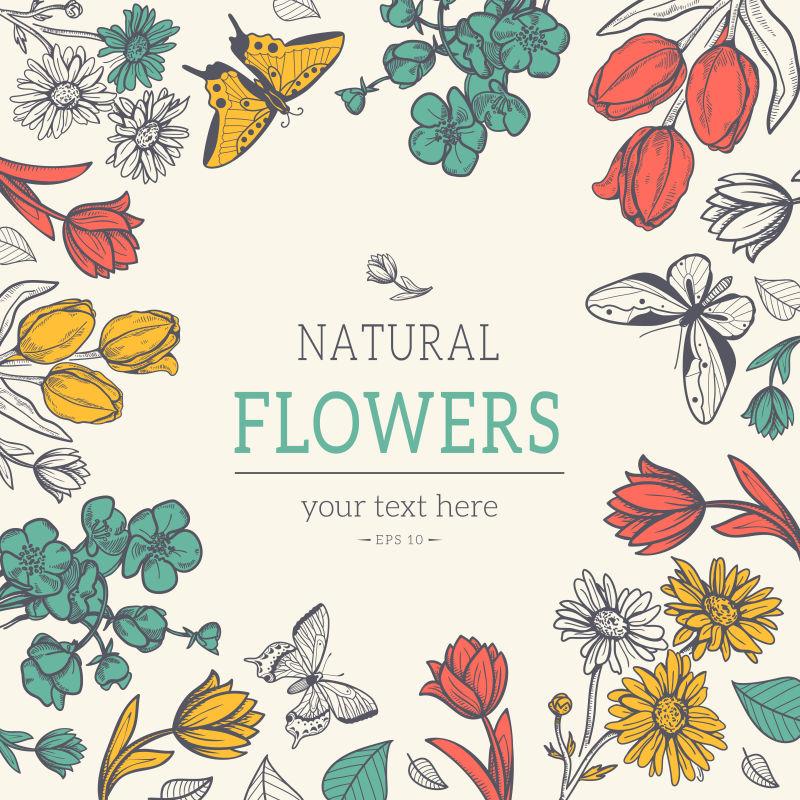 情人节花卉图案的贺卡矢量设计