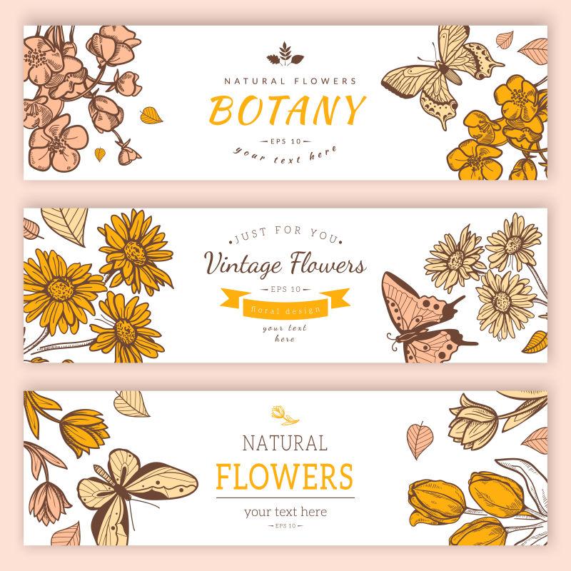 创意花卉图案横幅矢量设计