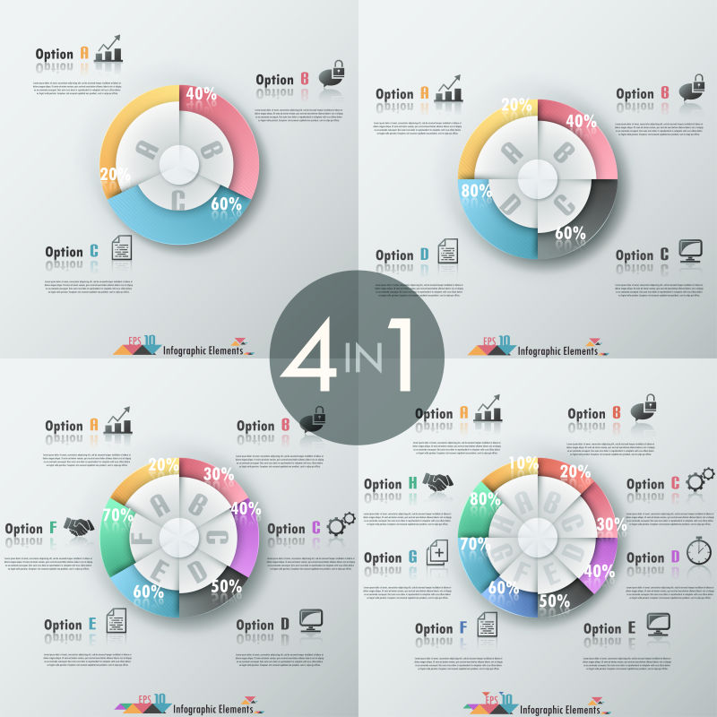 创意彩色环形图表矢量设计