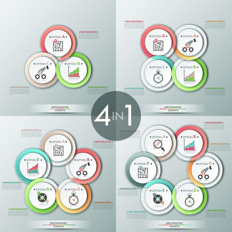 矢量的彩色圆形图案信息图表
