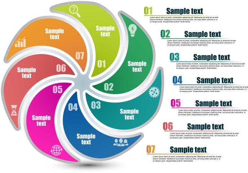 矢量创意七色循环圆形信息图表设计