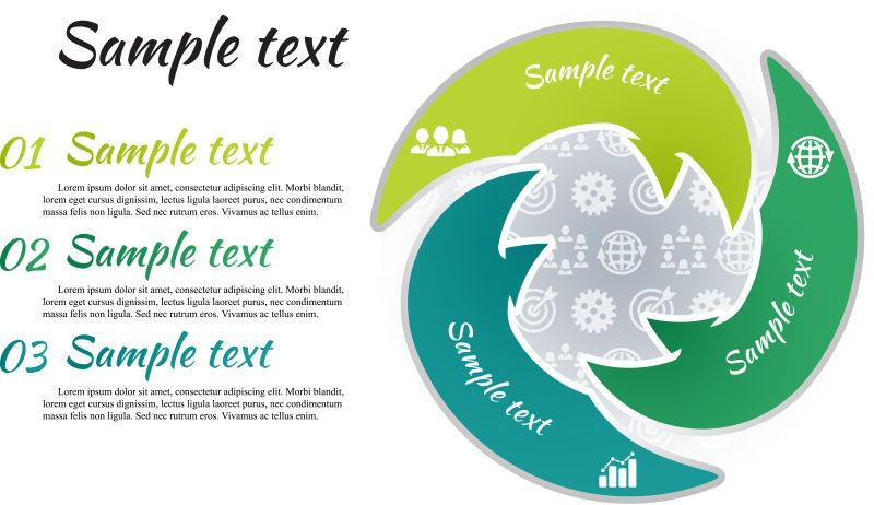 抽象矢量现代三色循环信息图表设计