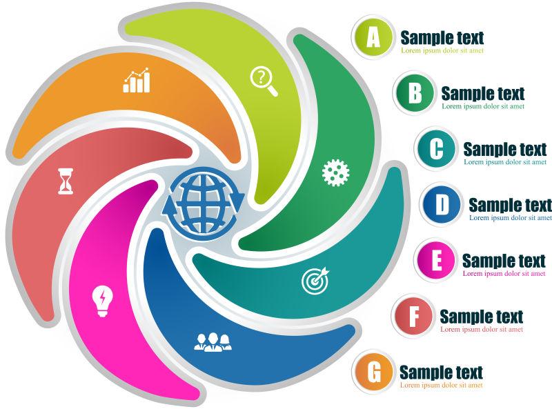 创意矢量七色循环圆形信息图表设计