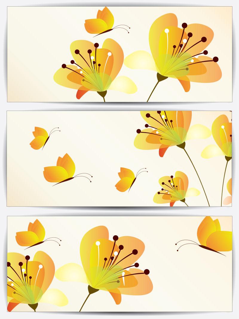 抽象矢量黄色花卉元素的现代横幅设计