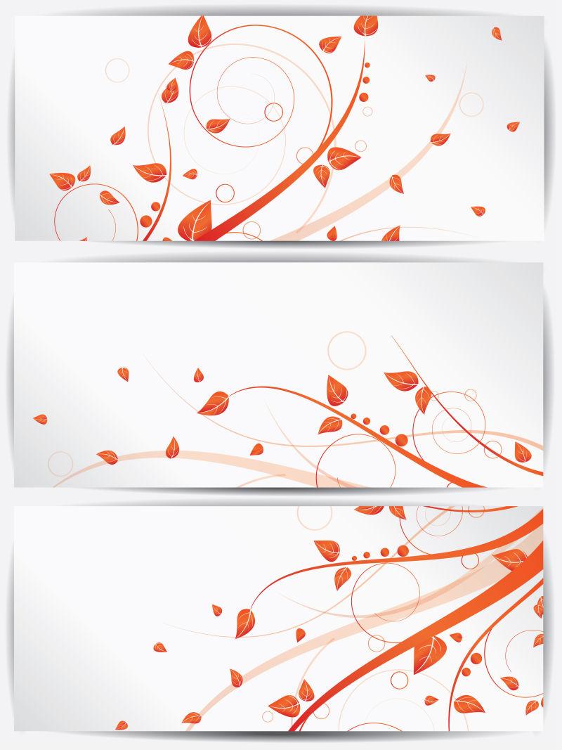 抽象矢量橙色纸条元素装饰横幅设计