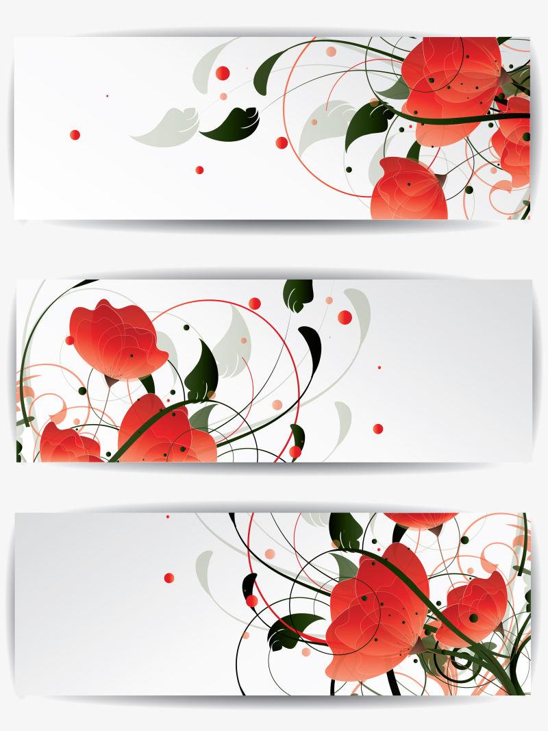 创意矢量现代手绘红花元素的横幅设计