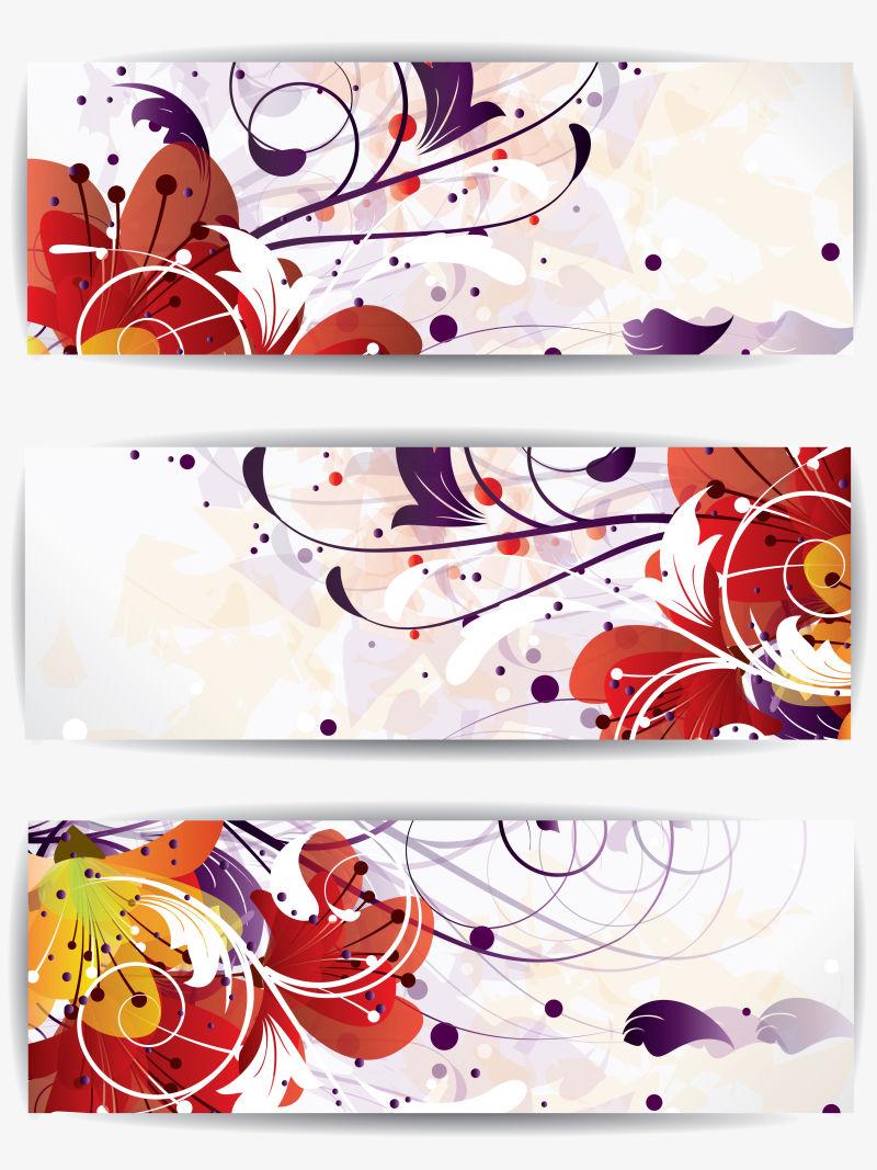 矢量创意现代花卉元素的平面时尚横幅设计
