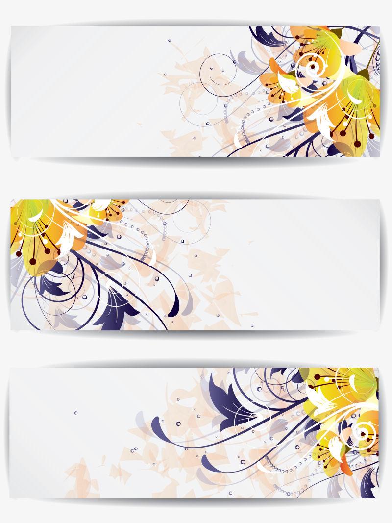 矢量创意现代花卉元素平面横幅设计