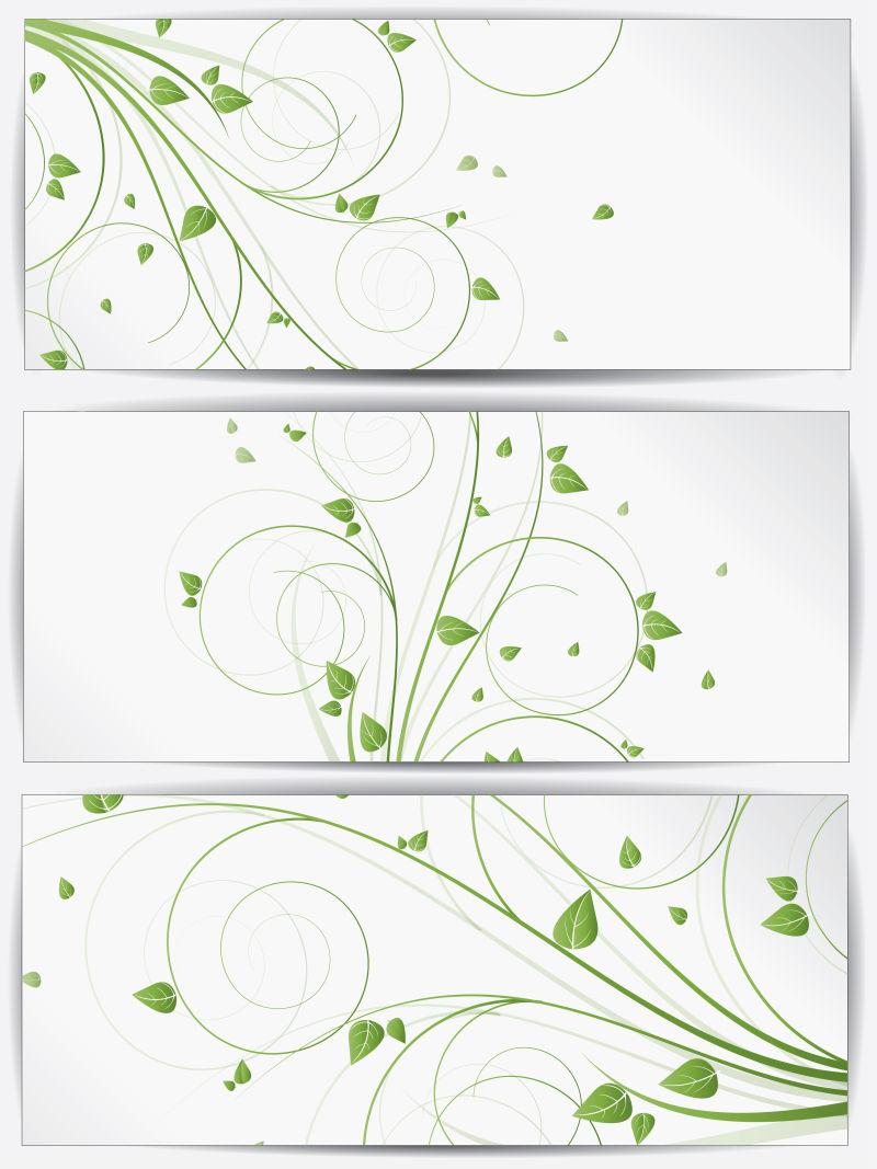 创意矢量绿色枝条元素的横幅设计