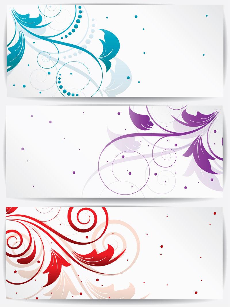 矢量现代花卉元素的横幅设计