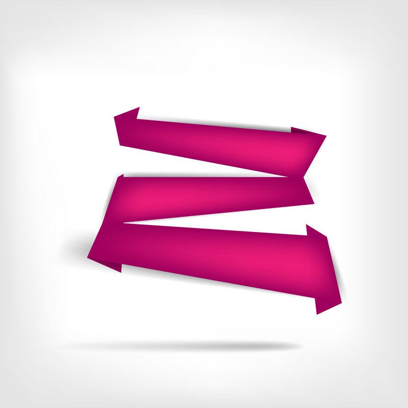 抽象矢量现代粉色箭头元素的标签设计