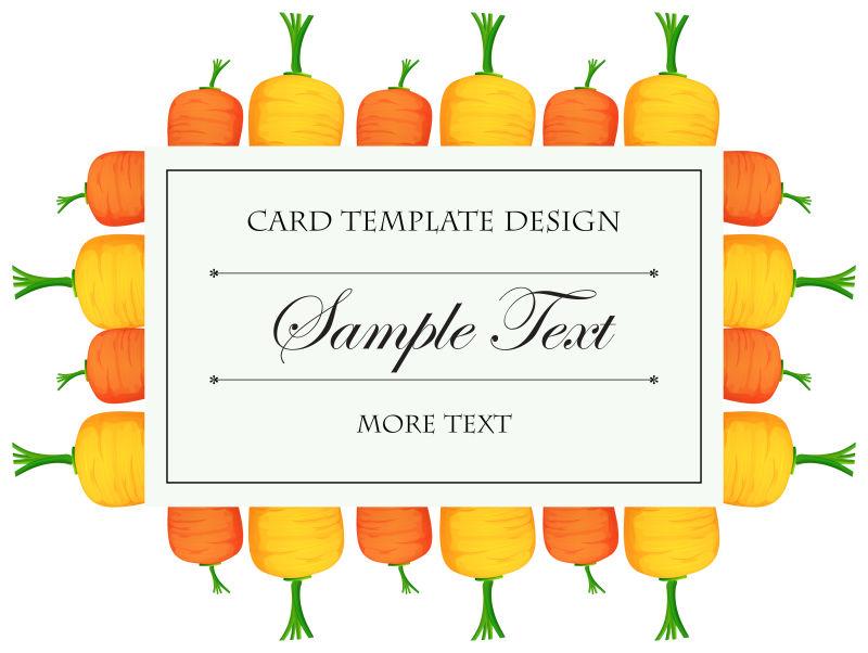 矢量创意胡萝卜元素的卡片设计