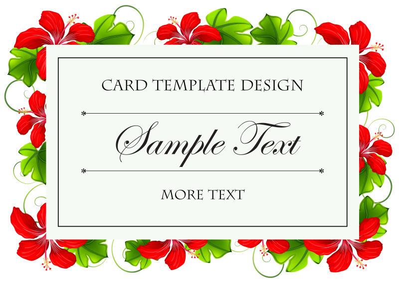 创意矢量红花元素的平面卡片设计