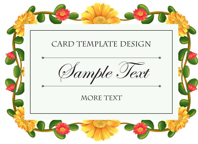 创意矢量现代菊花元素的装饰卡片设计
