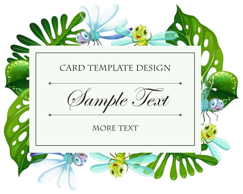 抽象矢量现代绿叶蜻蜓元素的平面卡片设计