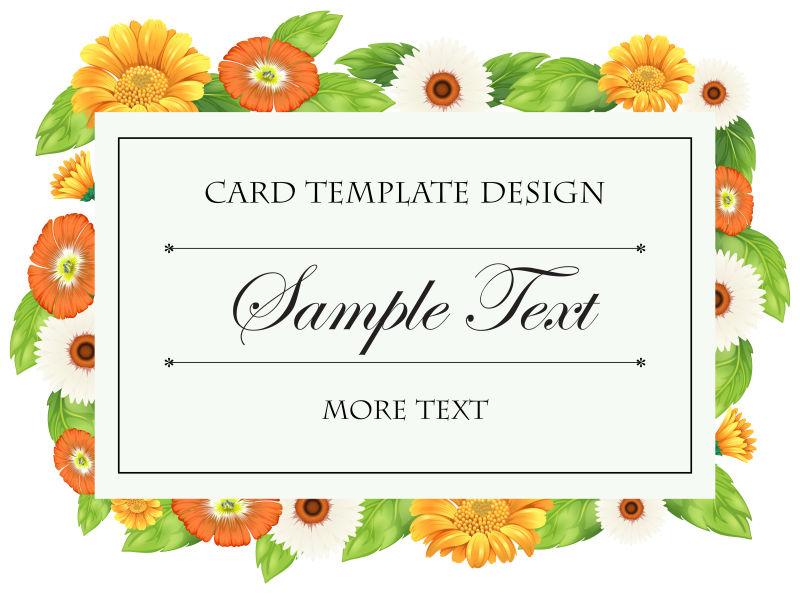 创意矢量现代花卉元素的卡片设计